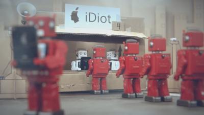 20150310233152-idiot1-960x623-1.jpg